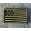 Patch - Velcro Thin Blue Line